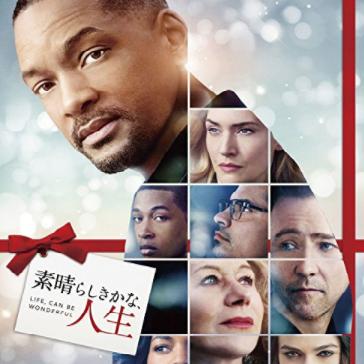 f:id:review-movie:20180916220317p:plain