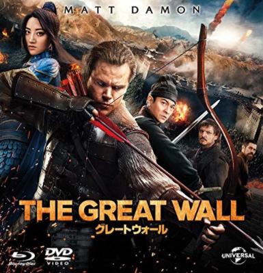 f:id:review-movie:20180916220930p:plain