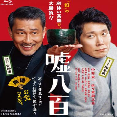 f:id:review-movie:20181025200441p:plain