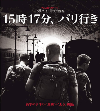 f:id:review-movie:20181026190958p:plain