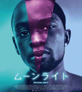 f:id:review-movie:20181117225146p:plain