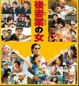 f:id:review-movie:20181119201159p:plain