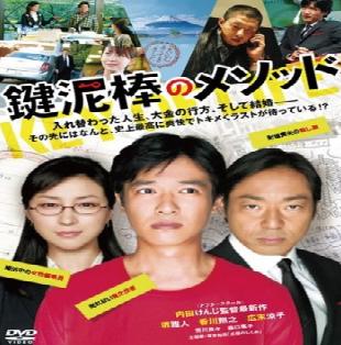 f:id:review-movie:20181202195835p:plain