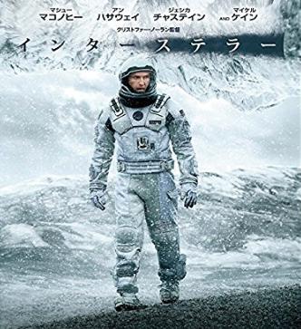 f:id:review-movie:20181226212817p:plain