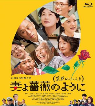 f:id:review-movie:20181226220007p:plain