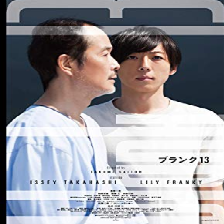 f:id:review-movie:20181228203927p:plain
