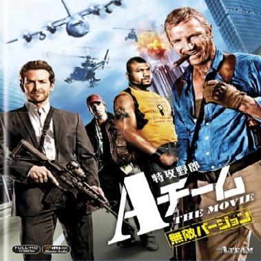 f:id:review-movie:20190113192425p:plain