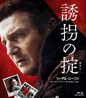 f:id:review-movie:20190210213623p:plain