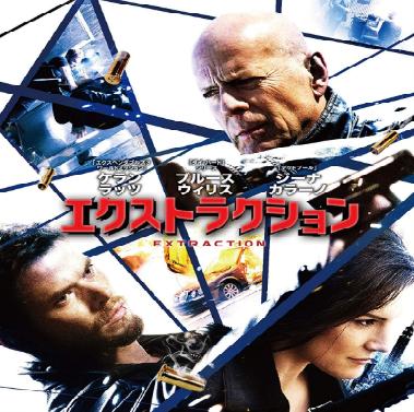 f:id:review-movie:20190301223220p:plain
