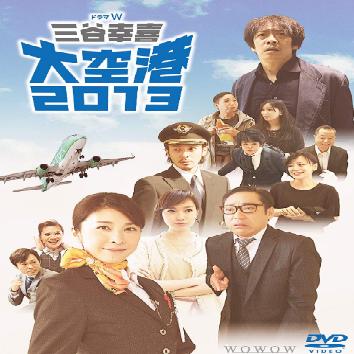 f:id:review-movie:20190325211833p:plain