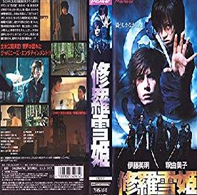 f:id:review-movie:20190325222606p:plain