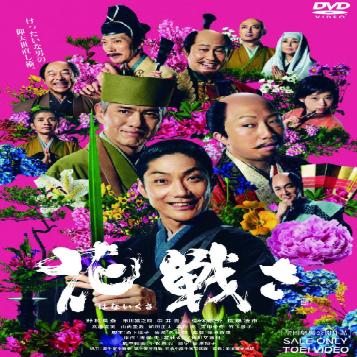f:id:review-movie:20190405222759p:plain
