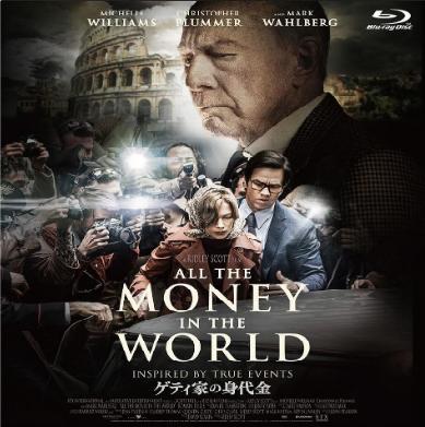 f:id:review-movie:20190413144511p:plain