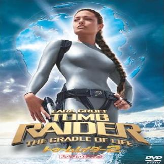 f:id:review-movie:20190426204601p:plain