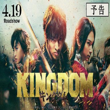 f:id:review-movie:20190505184447p:plain