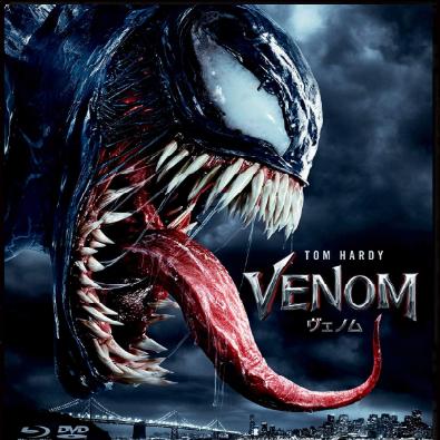 f:id:review-movie:20190519110529p:plain