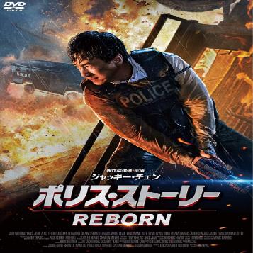 f:id:review-movie:20190615194356p:plain