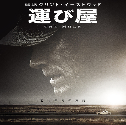 f:id:review-movie:20190621211034p:plain