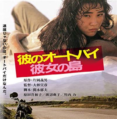 f:id:review-movie:20190624211054p:plain