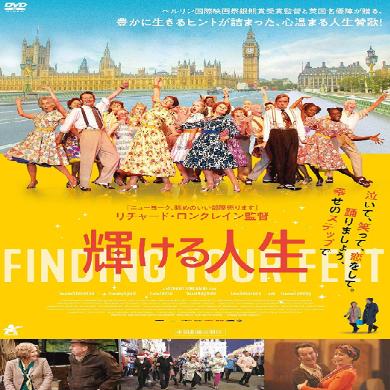 f:id:review-movie:20190629224211p:plain