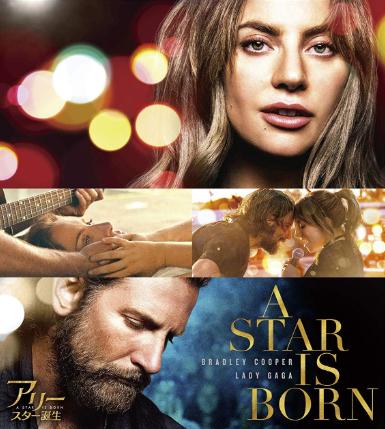 f:id:review-movie:20190801204712p:plain