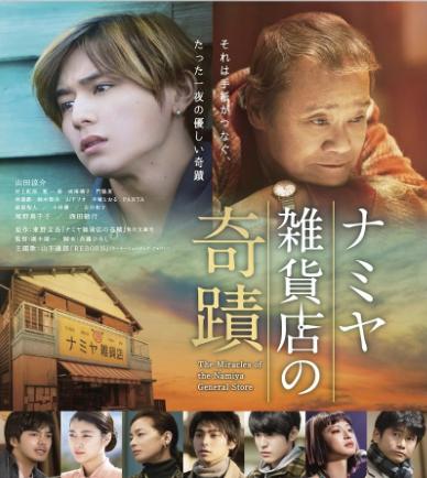 f:id:review-movie:20190802200241p:plain