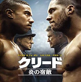 f:id:review-movie:20190828200938p:plain
