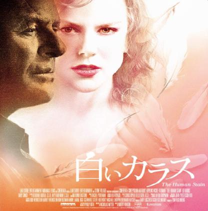 f:id:review-movie:20190831232109p:plain