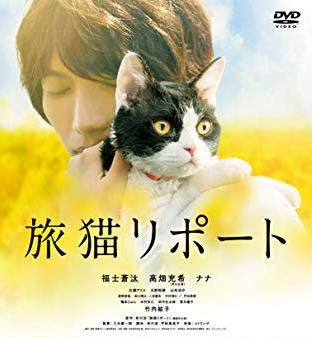 f:id:review-movie:20190928120002p:plain