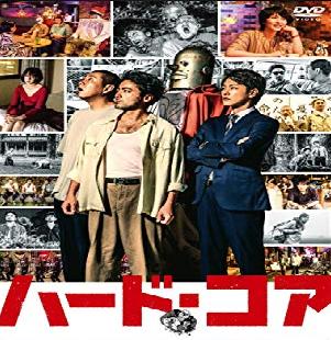 f:id:review-movie:20191007195739p:plain