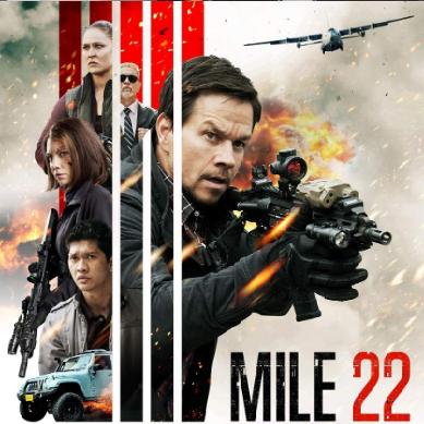 f:id:review-movie:20191014104519p:plain