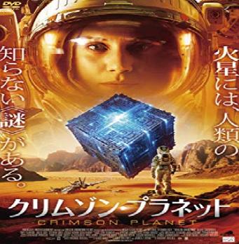 f:id:review-movie:20191024193929p:plain