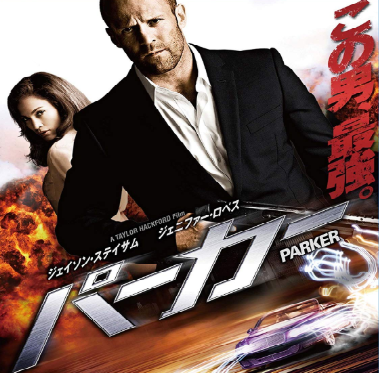 f:id:review-movie:20191026193456p:plain