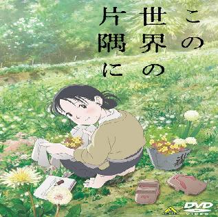 f:id:review-movie:20191113214249p:plain