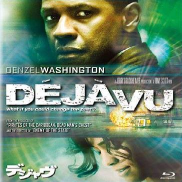 f:id:review-movie:20191115201534p:plain