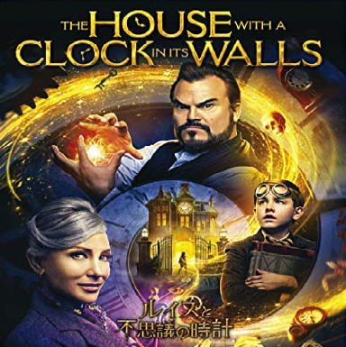 f:id:review-movie:20191118204027p:plain