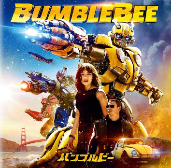 f:id:review-movie:20191208183624p:plain