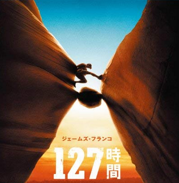 f:id:review-movie:20200206204039p:plain