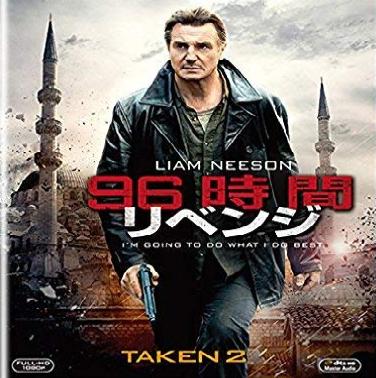 f:id:review-movie:20200213225224p:plain