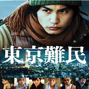f:id:review-movie:20200216201130p:plain