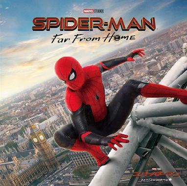 f:id:review-movie:20200226205450p:plain
