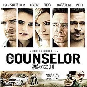f:id:review-movie:20200227200603p:plain