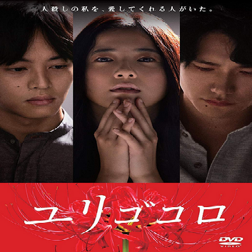 f:id:review-movie:20200302202005p:plain