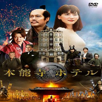 f:id:review-movie:20200304210838p:plain