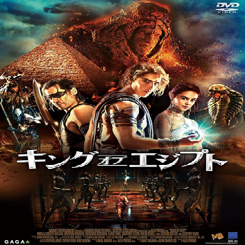 f:id:review-movie:20200312201009p:plain