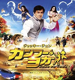 f:id:review-movie:20200321120711p:plain