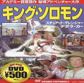f:id:review-movie:20200326222401p:plain