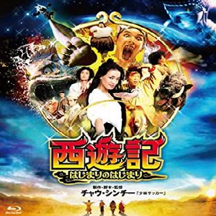 f:id:review-movie:20200405175039p:plain