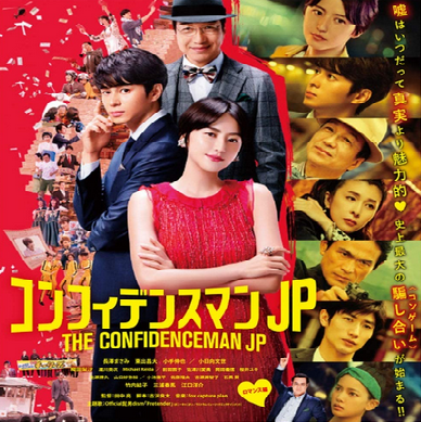 f:id:review-movie:20200412132545p:plain