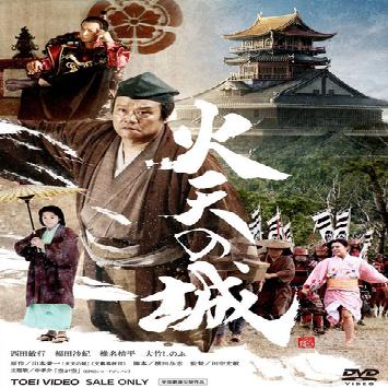 f:id:review-movie:20200412182214p:plain